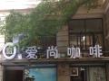 地铁口旺铺免佣招租 音乐小龙虾餐厅 探鱼优先考虑
