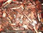 同安废电缆回收价格表-厦门岛外服装回收