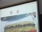 永州艾灸培训学校