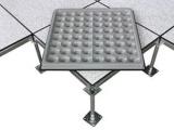 广西欧凯防静电活动地板