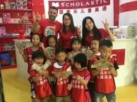 东莞常平上坑附近哪里有较好的少儿英语培训 儿童英语培训学校