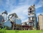 倒闭水泥厂拆除收购水泥厂设备回收机电设备回收咨询