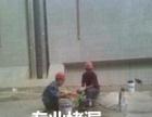齐齐哈尔防水堵漏公司