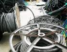 观山湖高价回收电缆电线回收废铜废铁铝线回收不锈钢