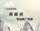 百度360搜狗,主流媒体平台,主推灰色行业高返点开户