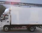 转让 冷藏车海鲜疏菜厂家冷藏4米2厢式车