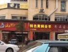 官南大道 大润发临街商铺出租 可做小吃店 十字路口