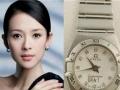 荆州高价回收劳力士欧米茄万国卡地亚手表