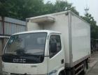 东风多利卡D6冷藏厢式货车