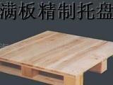 木托盘,仓库物流垫仓板,电子化工仓板,
