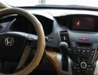 本田奥德赛2011款 奥德赛 2.4 自动 劲秀 豪华版 车河二