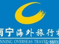 广西周边游,桂林,巴马,德天,北海,游