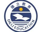 中国传媒大学远程教育报名中