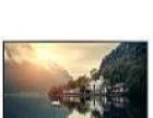 卖创维32寸LED超薄液晶电视机,很新的。