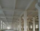 新标准厂房在大冲出租一楼850平米带办公室
