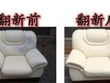 上海沙发椅子床维修翻新 换皮换布,专业团队上门服务