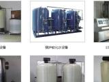 洛阳润佳水处理高纯水设备