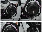重庆南岸壹捷汽车音响改装 汽车音响改装如何做到好声和安全