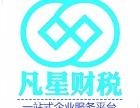 郑州二类医疗器械办理的话需要什么材料?