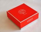 化妆品包装盒 保健品包装盒 茶叶包装盒 纸盒厂