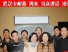 武汉专业酒店管理培训中心