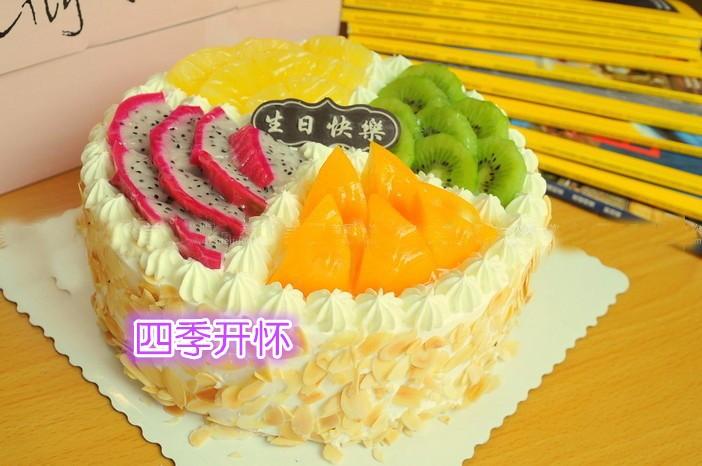 柳北区品牌快速订蛋糕外送蛋糕店柳州免费送货个性蛋糕