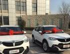 中天集团国产汽车免费开车项目加盟
