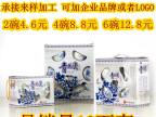 潮州工厂批发 4头青花瓷餐具 2碗2勺礼品套装 可定制加印logo