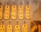 临沂零基础学汉语,山木培训欢迎你!