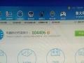 九成新英特尔i5处理器4G内存27寸LED显示器