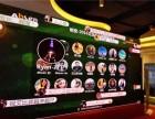 微信签到墙,大屏幕显示微信头像,公众号吸粉,优惠中