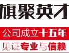 北京IT互联网前端工程师辅导班小班有保障