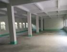 博罗精品小独院厂房1800平方米出租