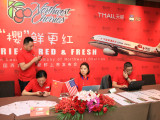 上海新品发布会 会议策划公司