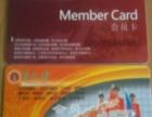 高价回收合肥百大商之都,银泰,苏果,永辉等各大超市购物卡