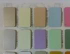 批发铝塑板,批发铝塑板厂家,厂家批发铝塑板,铝塑板