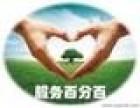 欢迎进入~南京欧尼尔油烟机(各点)售后服务维修欧尼尔网站电话