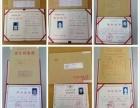 成人高考/远程教育,衢州学习中心报名限时优惠