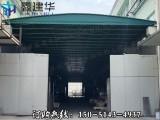 上海普陀区定做单边立柱活动棚悬空轨道式帐篷过道伸缩推拉蓬质量