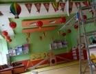 办公室装修 商铺装修 厂房 车库 幼儿园装修