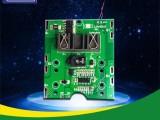 东莞锂翼锂电池保护板4串20A充放电分口电动工具保护板