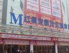 三岔口 国际商贸物流园区 商业街卖场 25平米