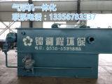 专业的污水处理设备-【推荐】锦利程环境科技供应气浮一体机