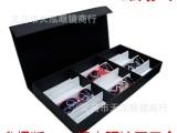 12格磁铁太阳镜展示盒带盖子眼镜盒家庭眼镜收纳盒黑色盖子可批发