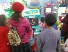番禺石碁儿童电玩240平米50多台盈利机器整体转让