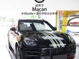 保时捷macan升级TURBO搭配泰卡特小包