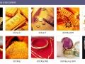 湛江免费上门诚信高价苹果手机回收 黄金钻石等奢侈品回收