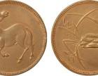 马兰十文铜币艺术品鉴定