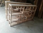 广东省中山市三乡镇实木家具厂家直销 批 零售实木家具支持定做