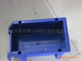 宁波塑料支撑盒。组合小零件箱,塑料周转箱